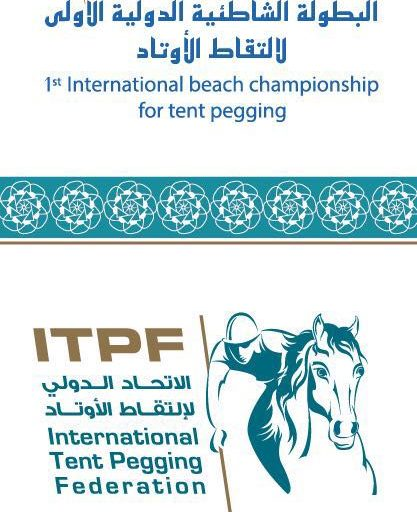Beach-Tent Pegging